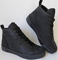 1283f46c6f277 Зимние мужские ботинки на шнуровке в стиле Philipp Plein натуральная кожа  Crazy
