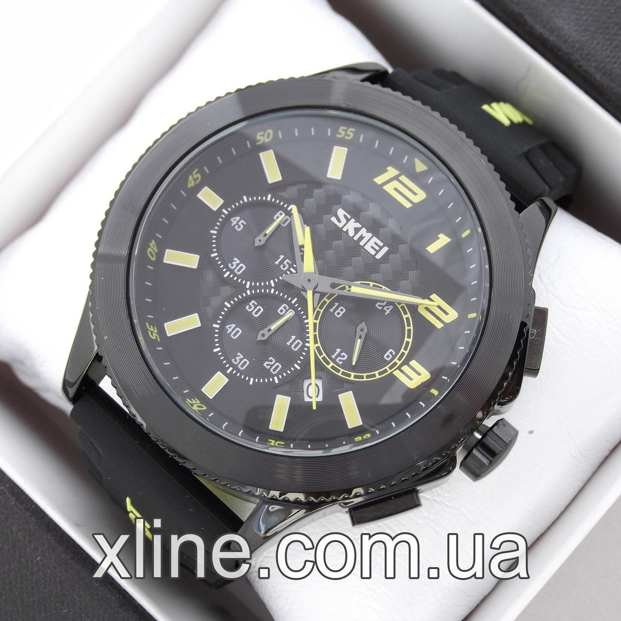 Чоловічі наручні годинники Skmei 9136 на каучуковому ремінці