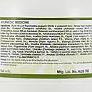 Панчатикта гуггул гритам (Panchatikta Guggulu Ghrita, SDM), 200 грамм - очищение и детоксикация организма, фото 3