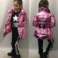 Детский плащик №710 (р.116-134) \ розовый, фото 1