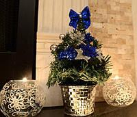 0424 SВ Елочка украшенная 20 см (серебрянная+синяя)