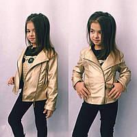 Детская стильная куртка из эко-кожи Косуха №662 в расцветках (р.128-140), фото 1