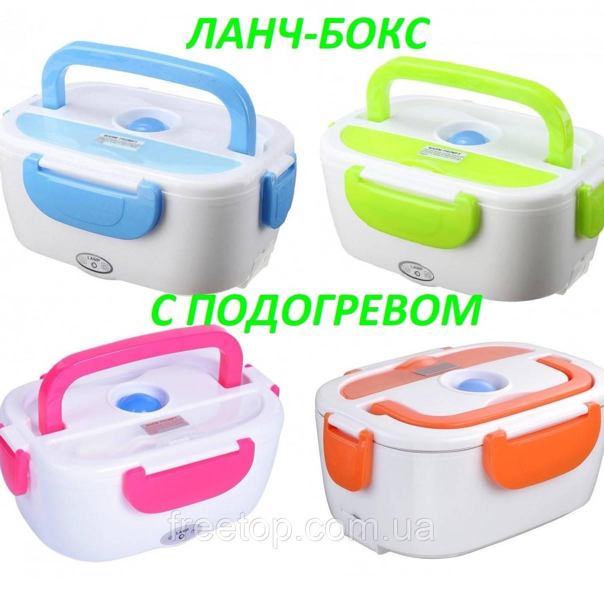 Lunch Box (Ланч Бокс с подогревом) The Electric Lunch Box