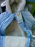 Зимний конверт с ручками  для новорожденного 68 (голубой ), фото 9