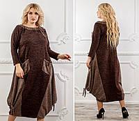 8501e23d2af Летнее платье 52 размер оптом в Украине. Сравнить цены