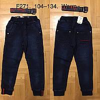 Джинсы для мальчиков на флисе оптом, F&D, 104-134 рр. Арт. F271, фото 1