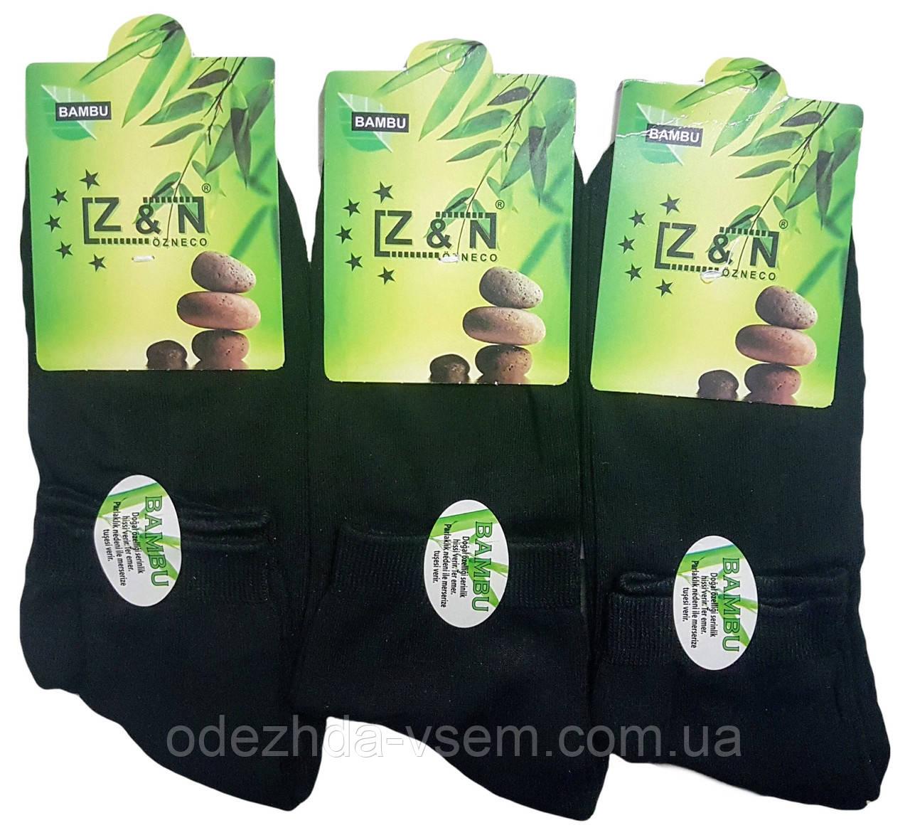 Ароматизированные мужские носки Z&N Турция