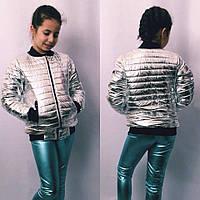 Детская стильная куртка №715 (р.122-152) \ серебро, фото 1