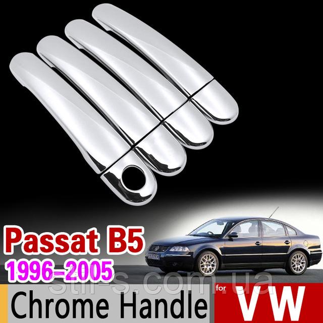 Накладки на ручки  VW РASSAT B 52  (1997-2000)