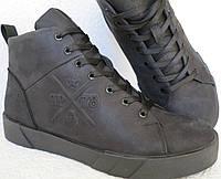 Super! Зимние мужские ботинки на шнуровке в стиле Philipp Plein  натуральная кожа Crazy