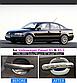 Накладки на ручки  VW РASSAT B 52  (1997-2000), фото 2