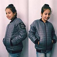 Детская стильная куртка №716 (р.122-152) \ графит, фото 1