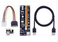 Райзер USB 3.0 PCI-E 1X - 16X Riser USB 3.0 для видеокарт 60см PCI express adapter плата расширения