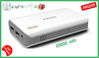 Power Bank Romoss Sense 6 20000 mAh 2USB High Copy / Павер Банк + 3 подарка