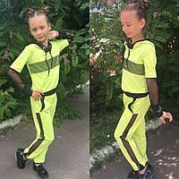 Детский спортивный костюм Сетка №727 (128-146) \ салатовый, фото 1