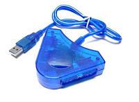 Адаптер-перехідник usb на PS1 PS2 PSX контролерів PlayStation 2 і 1 USB Джойстика джойстиків