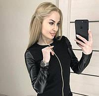 Женская кофта куртка до 52 рамера ,батал