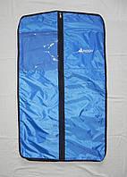 Кофр (чехол) для одежды RVL Синий