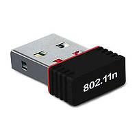 USB Wi-Fi модуль 150Mbit 802.11n адаптер беспроводной WIFI
