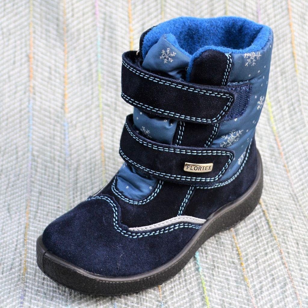 Мембранные ботинки Floare размер 27-32