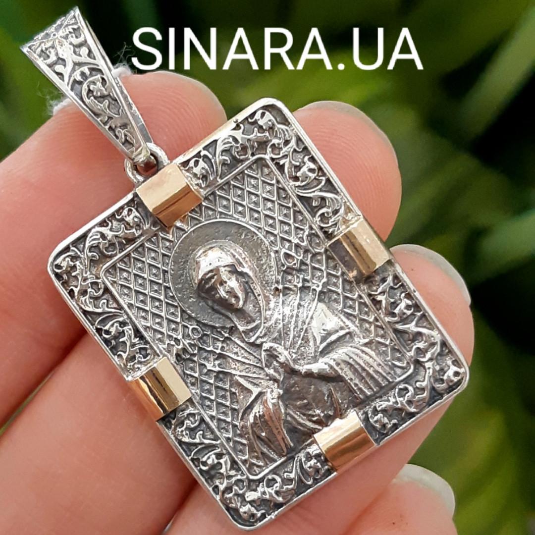 Семистрельная Богородица и Святая Троица кулон серебряный - Серебряная иконка Умягчение злых сердец