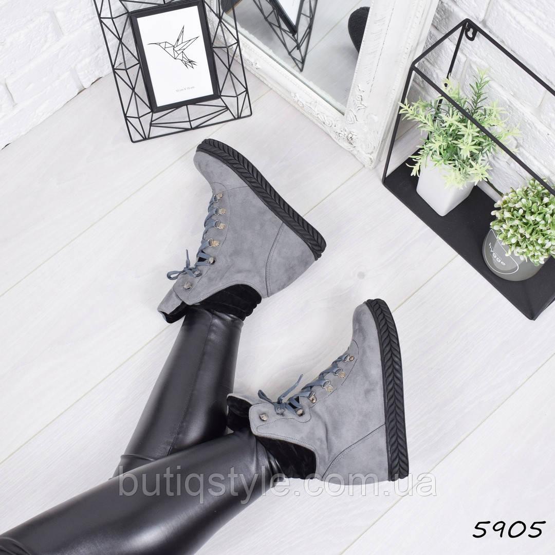 37 размер! Женские серые деми ботинки Demmi эко замш, флис