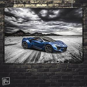 Постер Lykan HyperSport, Ликан, суперкар, гиперкар, арабский спорткар (60x85см)