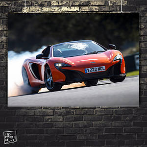 Постер Авто, McLaren 650S. Размер 60x42см (A2). Глянцевая бумага