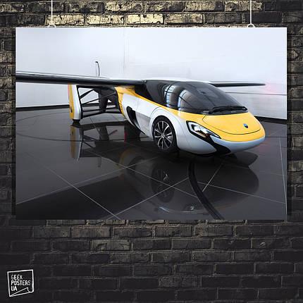 Постер Летающий автомобиль AeroMobil. Размер 60x42см (A2). Глянцевая бумага, фото 2