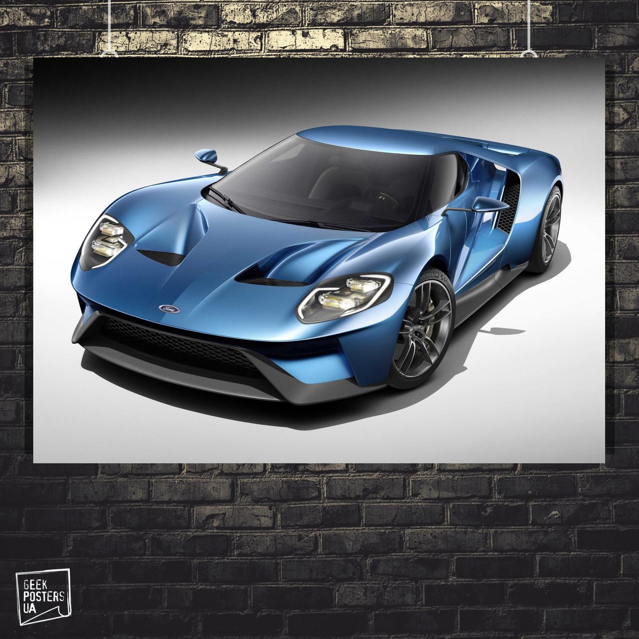 Постер Авто, суперкар Ford GT, Форд. Размер 60x42см (A2). Глянцевая бумага