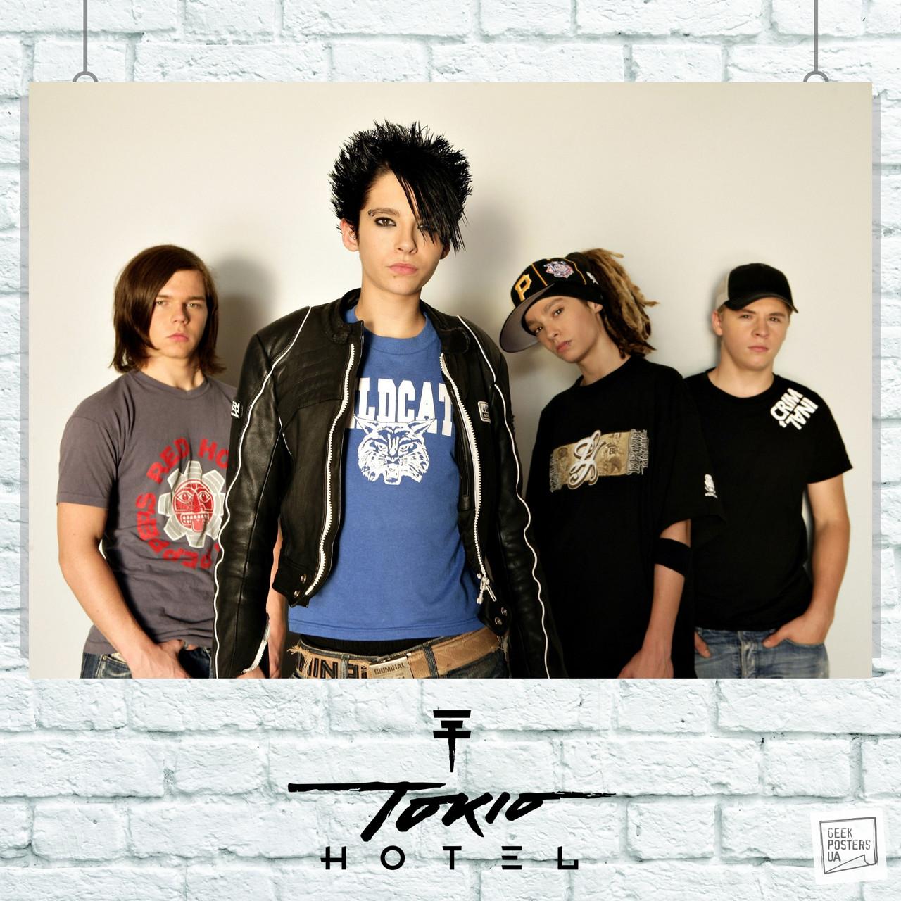 Постер Tokio Hotel. Размер 60x42см (A2). Глянцевая бумага