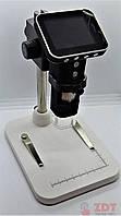 Цифровой микроскоп с монитором 4,3' HPS001 (6100081)