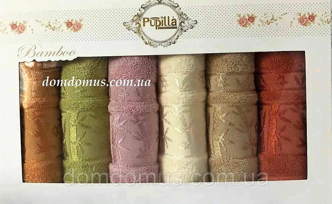 """Набор полотенец в подарочной упаковке 30*50 см """"Elit"""" (100 % бамбук) Puppila, Турция"""