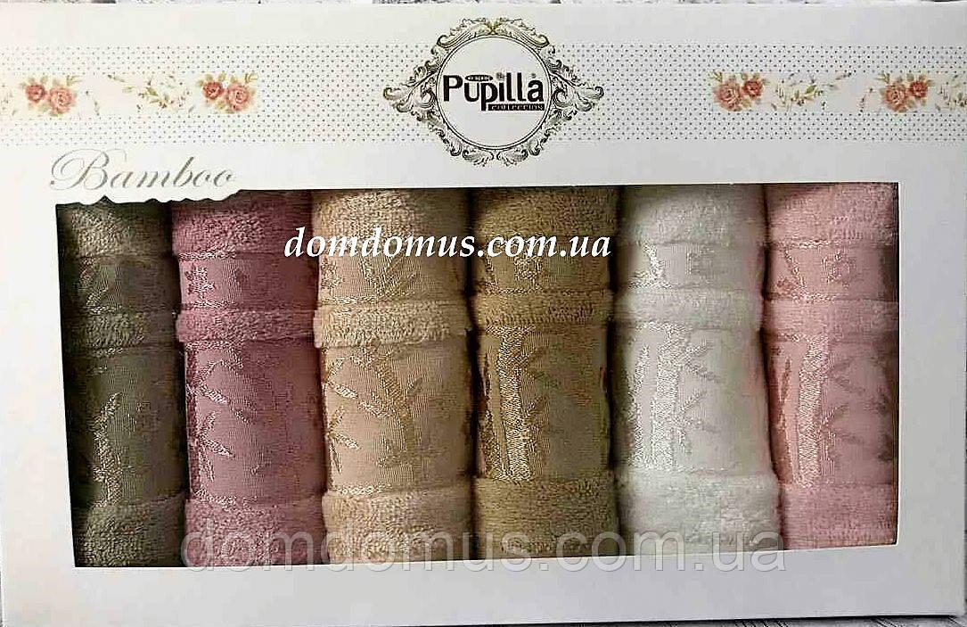 Набор полотенец в подарочной упаковке 30*50 см (100 % бамбук) Puppila, Турция 7016