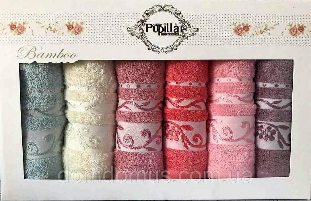 Набор полотенец в подарочной упаковке 30*50 см (100 % бамбук) Puppila, Турция 1017
