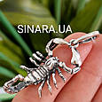Мужской серебряный кулон Скорпион - Скорпион подвеска серебро, фото 4