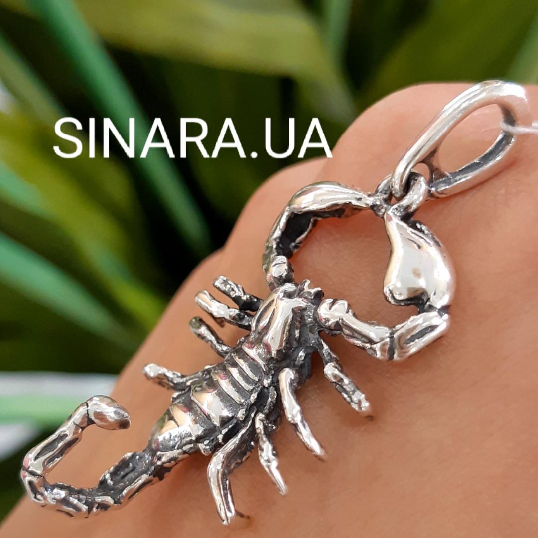 Мужской серебряный кулон Скорпион - Скорпион подвеска серебро