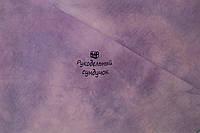 Ткань равномерного плетения ручного окраса А013