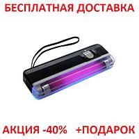 Pocket UV money detector карманный ультрафиолетовый детектор подлинности валют DL 01 Original size