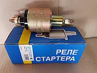 Реле втягивающ 2101 старт белорус E&E (ВДС-2), фото 1