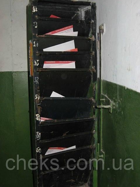 Разноска в Запорожье рекламных листовок по почтовым ящикам от ЧеКС!Цена - 10 коп/шт!