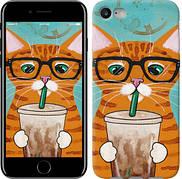"""Чехол на iPhone 7 Зеленоглазый кот в очках """"4054c-336-5948"""""""