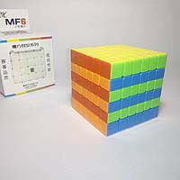 Кубик Рубика 6х6 Moyu MF6 Color (MofangJiaoshi)