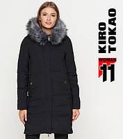 Киро Токао 8107 | Женская куртка зимняя двусторонняя черная