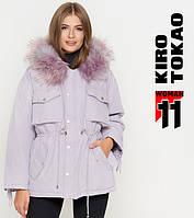 Киро Токао 8812 | Женская куртка зимняя светло-фиолетовая