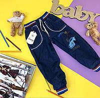Утепленные джинсы на резинке на мальчика.1год