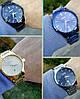 Классические часы Skmei, фото 3