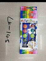 Краска акварель WC + кисточка 16 цветов акварельная краска