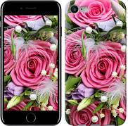 "Чехол на iPhone 7 Нежность ""2916c-336-5948"""