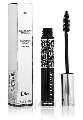 Тушь для ресниц Christian Dior DiorShow